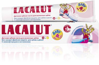 Лакалют Бэби детская зубная паста 50мл