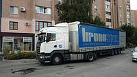 Компания Parketti - официальный дилер концерна Kronospan. На фото: ламинат Krono Original прибыл в наш магазин по пр. Гагарина, 176 к. 2