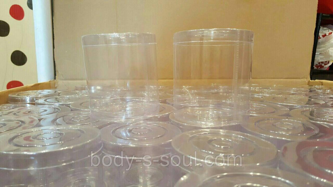 Пластиковий Тубус діаметр 90 мм висота 100 мм
