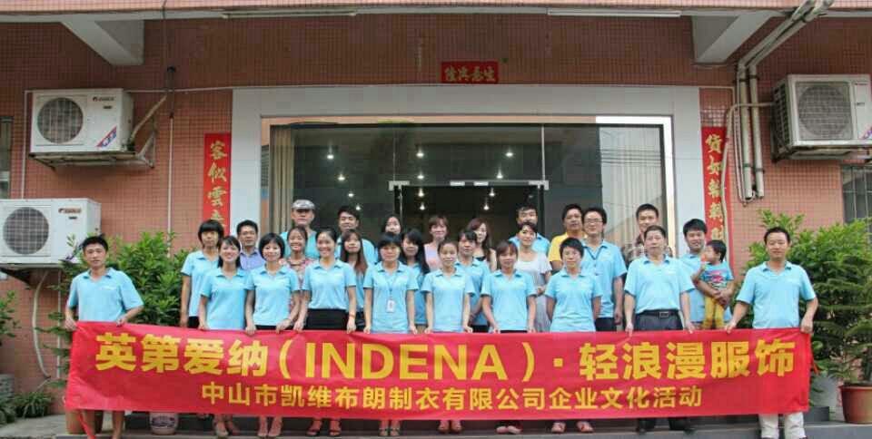 INDENA  в Китае (1)