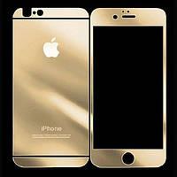 Противоударное стекло на экран и заднюю панель для iPhone 6 Plus Золотистое