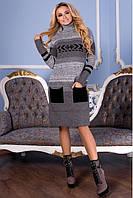 Вязаное женское платье Мулине, графит + черный, фото 1