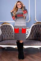 Вязаное женское платье Мулине, графит + красный, фото 1