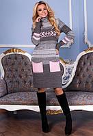 Вязаное женское платье Мулине, графит + розовый, фото 1