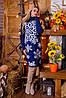 Вязаное женское платье  Снежинка, джинс + белый