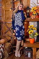 Вязаное женское платье  Снежинка, джинс + белый, фото 1
