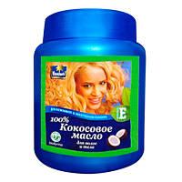 100% натуральное Кокосовое масло «Parachute», 500 мл