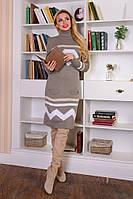 Вязаная женская туника, платье Диамант, капучино, фото 1