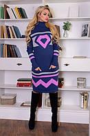 Вязаная женская туника, платье Диамант, джинс + розовый, фото 1