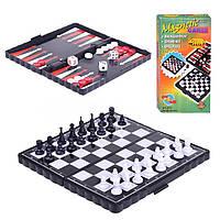 Шахматы 2831 3 в 1 (шашки, шахматы, нарды) магнитная, 13,5х7,5х2 см.