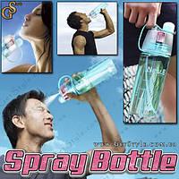 "Спортивная бутылка - ""Spray Bottle"" - 600 мл., фото 1"