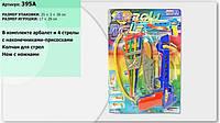 Арбалет 395А лук, арбалет, стрелы, нож, на планшетке 25*3*38см