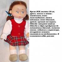 """Мягконабивная кукла """"Яся Школьница"""" В103"""