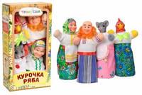 """Домашний кукольный театр """"Курочка ряба"""" B067"""