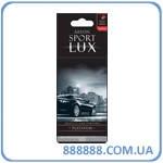 Ароматизатор Areon листочек Sport Lux Platinum - платина