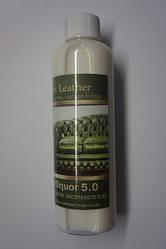 Эмульсия для жирования кожи FATLIQUOR-5.0, 200 мл.