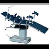 Стол операционный пятисекционный СОУ-5