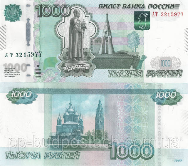 http://pp-budpostach.com.ua/n92839-chto-budet-rublem.html