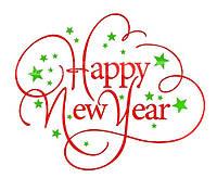 Наклейка для окна С Новым годом!