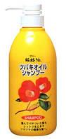 KUROBARA Camellia Oil Hair Shampoo  Шампунь для поврежденных волос с маслом камелии японской 500 мл