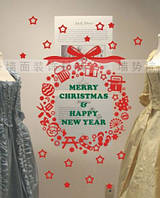 Наклейка для окна Рождественский венок