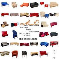Мебель для кафе, баров, ресторанов в наличии и под заказ.