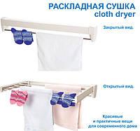 """Сушилка настенная консольная """"ODRI"""", фото 1"""
