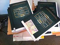 Печать периодических изданий