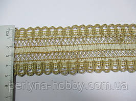Тасьма декоративна лляна, Тасьма декоративна лляна, ( льон + бавовна ) 5 див. Ціна за 1 метр