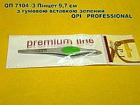QП 7104 /3 Пінцет 9,7 см з гумовою вставкою зелений QPI   PROFESSIONAL