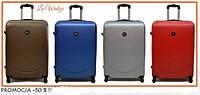 Чемодан сумка Bagia (большой)