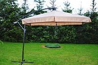 Садовый зонт 3м беж