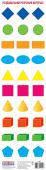 Раздаточный разрезной материал.   Геомет… (арт.13107024У)