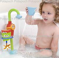 Игровой набор для купания детский Волшебный кран D 40116