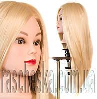 """Голова манекен """"Adele"""" учебная болванка"""