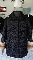 Пиджак женский из меха каракуля