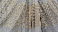 Тюль фатин Нарине с вышивкой