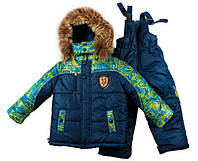 Комбинезон зимний на мальчика куртка +полукомбинезон