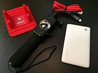 Монопод для селфи Remax подарочный набор (монопод aux, павербанк, кабель, подставка)