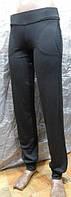 Женские спортивные  брюки на манжете