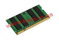 Оперативная память Kingston 2GB 667MHz DDR2 for Apple Notebook (KTA-MB667/2G)