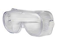 Очки силиконовые прозрачные