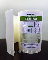 Звукоизоляция стен под обои EcoHeat 5мм (утеплитель под обои)