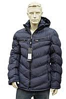 Мужская зимняя  куртка с капюшоном очень теплая синяя