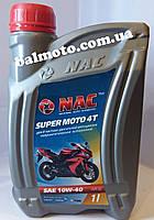 Масло 4Т NAC 10W40 (1 литр) полусинтетика