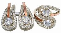 Серебряные женские наборы c цирконами . Серьги +кольцо. Размеры уточняйте.