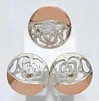 Серебряные женские наборы . Серьги +кольцо. Размеры уточняйте.