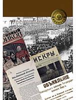 Россия в годы Первой мировой войны. экономическое положение, социальные процессы, политический кризис