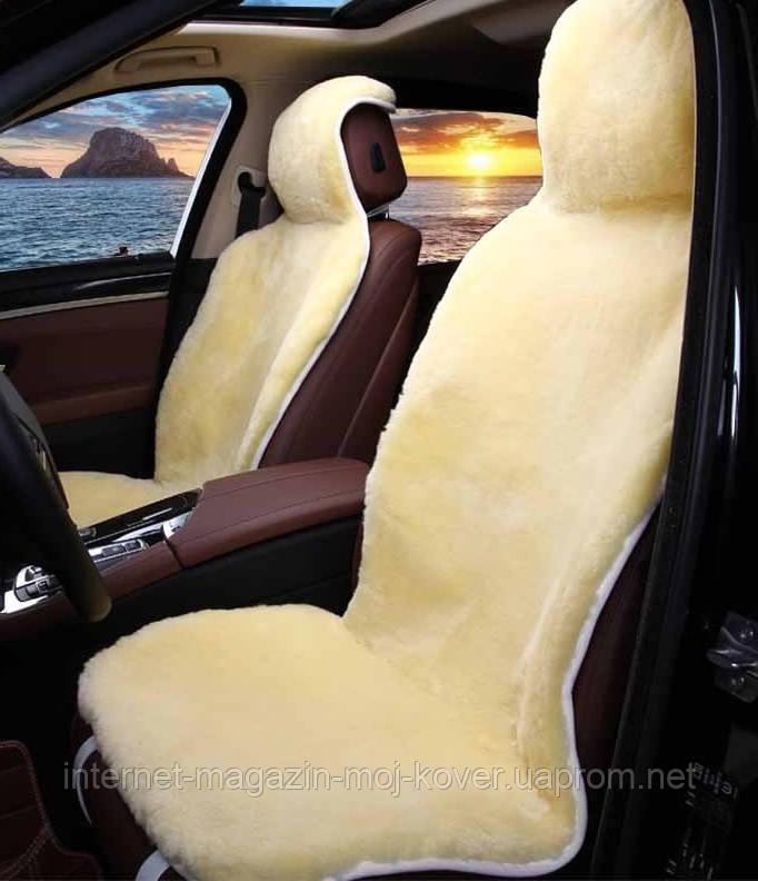 Мягкий, теплый, качественый чехол в машину на сиденье