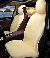 Мягкий, теплый, качественый чехол в машину на сиденье, фото 1